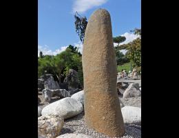 Hinkelstein,Solitärfindlinge für Gärten - Findling 1093