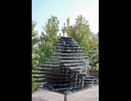 Kunstform mit Wasser,Kunstform - Findling 532